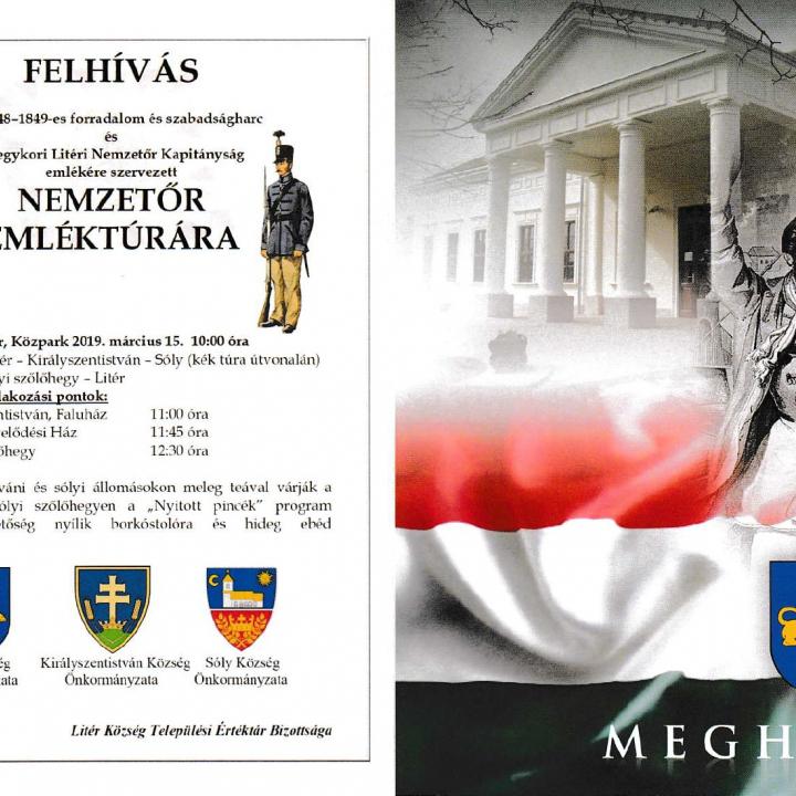 Meghívó az 1848-as forradalom ünnepélyes megemlékezésére és koszorúzásra!